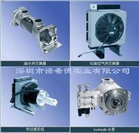 Universal Hydraulik泵