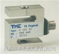 TME称重传感器