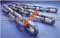THIELE矿用重型圆环链