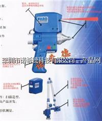 TRUMPF LASER GMBH激光系统