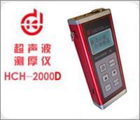 涂层测厚仪 MC-2000D