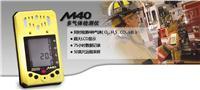 多功能氣體檢測儀 M40