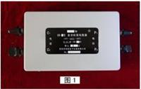 大電流標準電阻器 KW-120-1