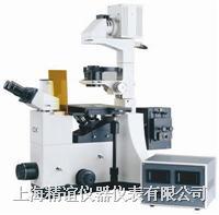 荧光倒置显微镜