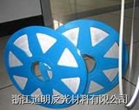 橡胶反光带