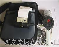 手持雷达测速仪 DS手持雷达测速仪