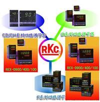 RKC温控仪