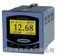 在线PH检测仪 PH/ORP-8000