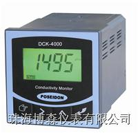 在线电导率控制器 DCK-4000