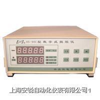 HX-90C双显高速型扭矩仪 HX-90C双显高速型扭矩仪