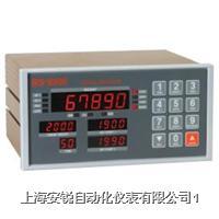 顯示稱重儀表 BS-8300