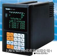日本Yamato多功能称重控制仪表EDI800 EDI800