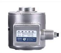 BM14A型称重传感器 BM14A
