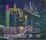 JDYJY机场助航灯光电缆JDYJY JDYJY -2KV 1×6 JDYJY JDYJY JDYJY -2KV 1×6