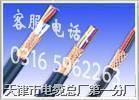 直销紫色 电缆6XV1830-0EH10 6XV1-830-0EH10