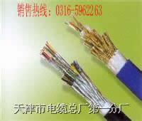 MHYVRP电缆 MHYVRP电缆