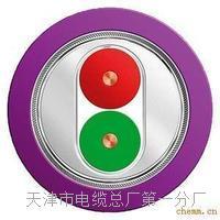 程控局用交换机电缆|局用通信电缆  6XV1-830-0EH10紫色电缆