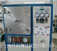 实验用真空热处理炉 SLZR-15-12