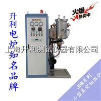 氢气炉,还原性气体炉,真空度高,1600℃,钼丝炉,上海升利钼丝炉 SL-M
