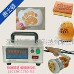 糕點蛋糕烙印機,蛋糕熊掌圖案燙印機,食品點心燙圖機