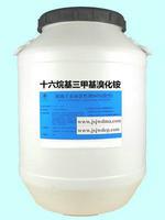 十六烷基三甲基溴化銨1631陽離子表麵活性劑 70%