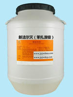 上海固體新潔爾滅 苯紮溴銨