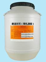 新潔爾滅的應用範圍 苯紮溴銨
