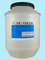 乳化剂1231十二烷基三甲基氯(溴)化铵 50%