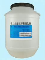 乳化劑1231十二烷基三甲基氯(溴)化铵