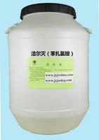 潔爾滅苯紮氯銨1227殺菌劑 1227陽離子表麵活性劑