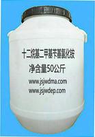 十二烷基二甲基苄基氯化銨