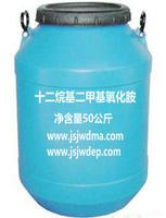 十二烷基二甲基氧化胺(OB-2)價格