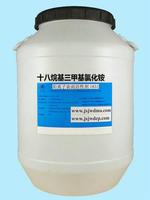 乳劑劑1831十八烷基三甲基氯(溴)化銨 70%