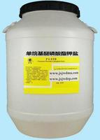 單烷基醚磷酸酯鉀鹽(PE939) 30%