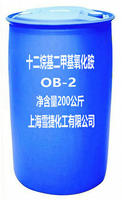 十二烷基二甲基氧化胺(OB-2)价格十二烷基二甲基氧化胺(OB-2)厂家