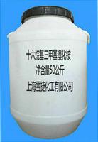 十六烷基三甲基溴化铵(1631-Br)