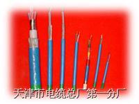 铠装阻燃通信电缆ZRC-HYA53  ZRC-HYA53