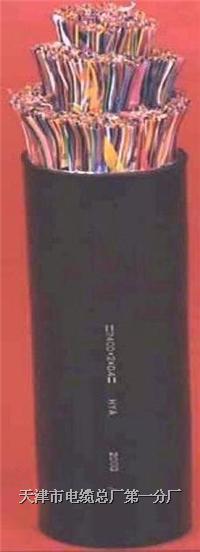 矿用信号电缆-MHYVR MHYVR