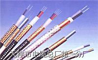 聚氯乙烯绝缘安装用屏蔽电线  AVP   RVVP