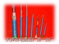 阻燃通信电缆 ZRC-HYA  ZRC-HYA