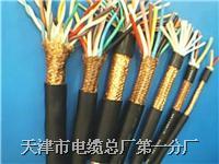 RVVP屏蔽信号电缆 RVVP