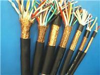 RVVP屏蔽电缆价格 RVVP屏蔽电缆报价( RVVP 芯数×结构 ) RVVP 7×23/0.15  RVVP
