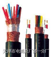 本安阻燃计算机电缆 (DJYP2VP2 ) (DJYP2VP2 )