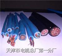 矿用防爆电话线_MHJYV电缆型号齐全 欢迎购买  MHJYV
