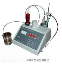 ZSD-2 型水份测定仪  ZSD-2