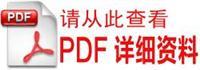 欧美俱乐部派对群交电子样本下载 PDF