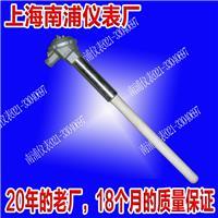 鉑铑熱電偶 WRP-130