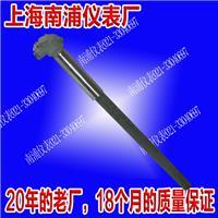 碳化硅保护管铂铑热电偶 WRP-130