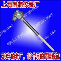 铂铑30-铂铑6热电偶 WRR-131
