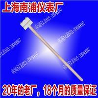 铂铑热电偶 WRP-100